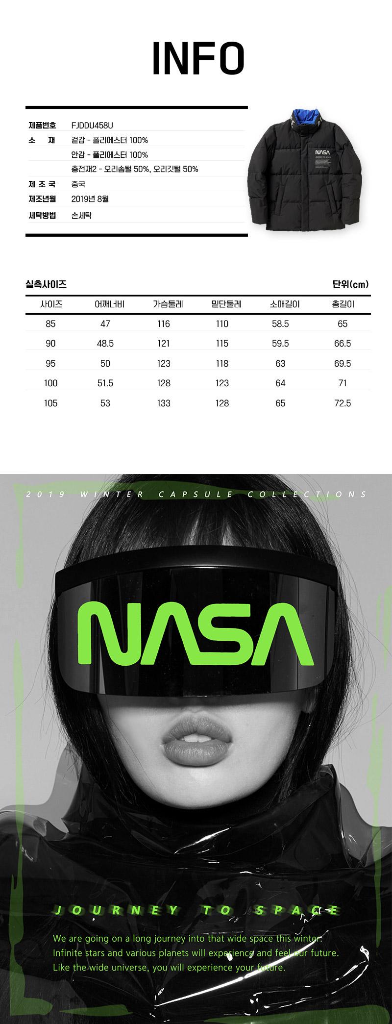 클라이드앤(CLRIDEN) NASA 로고 숏 패딩 FJDDU458U BK