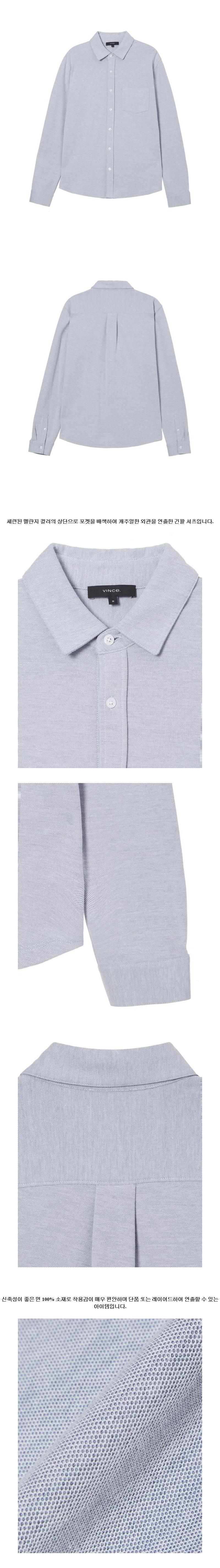 빈스(VINCE) 블루 포켓배색 면 긴팔캐주얼셔츠 VMSH1E105B1