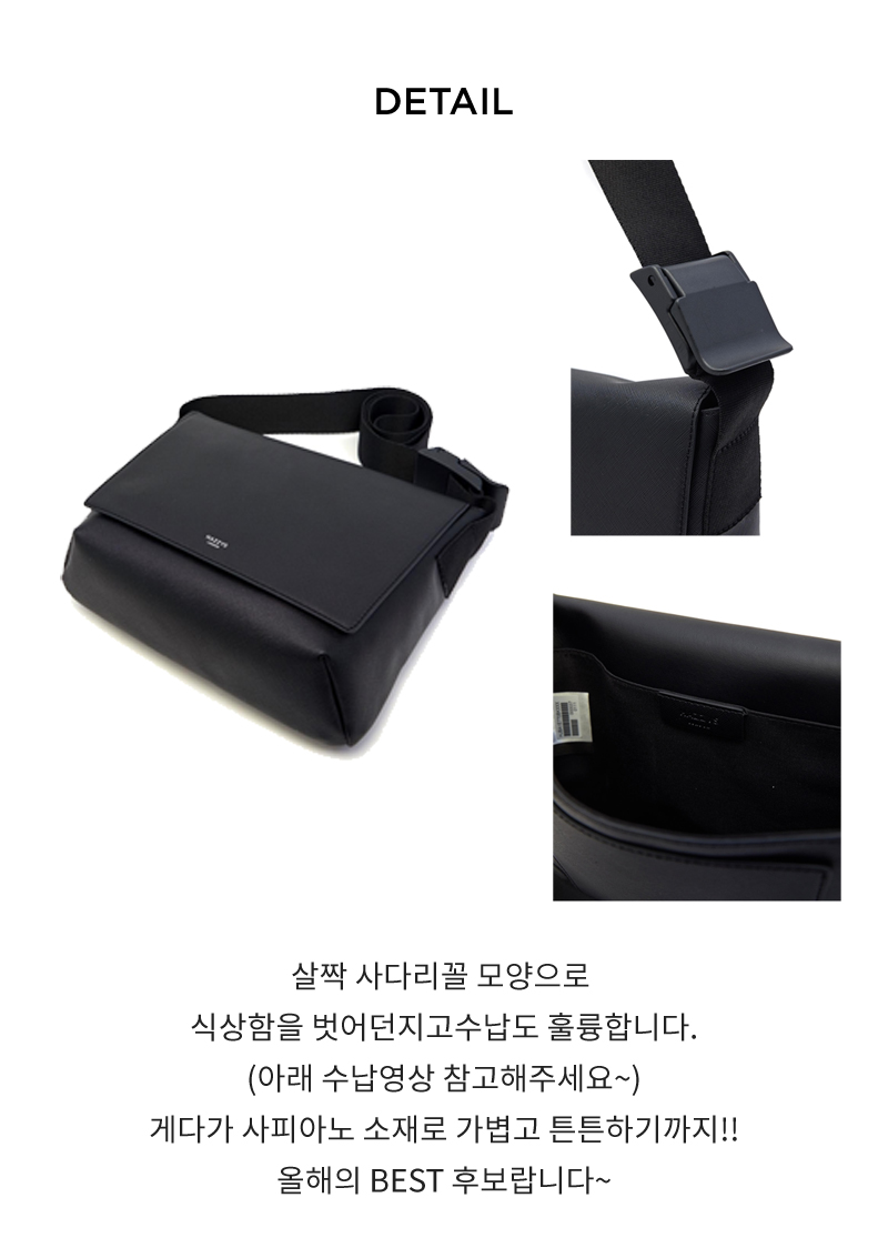 헤지스 맨 액세서리(HAZZYS MEN ACC) 블랙 솔리드 로고장식 사피아노 메신저백  HJBA1E770BK