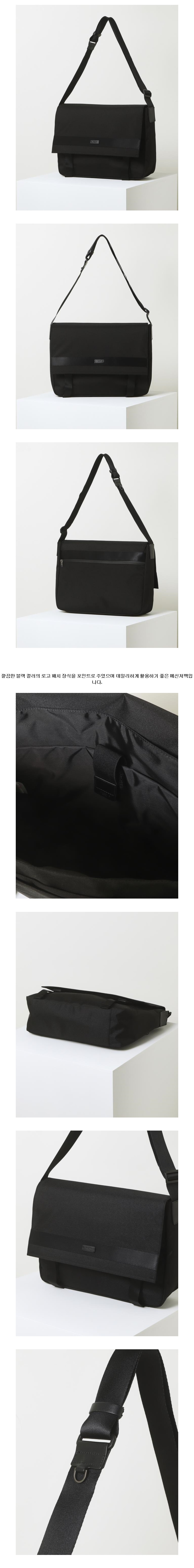 헤지스 맨 액세서리(HAZZYS MEN ACC) 블랙 로고패치 메신저백 HJBA1F960BK