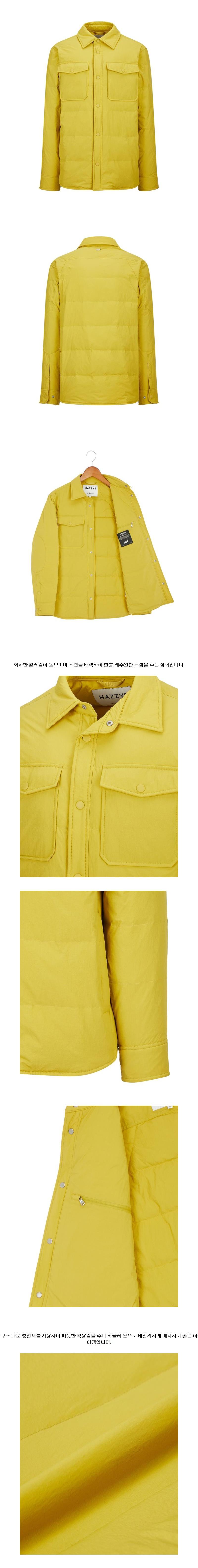 헤지스(HAZZYS) 옐로우 경량 셔츠 구스다운점퍼 HZJU0D493Y1