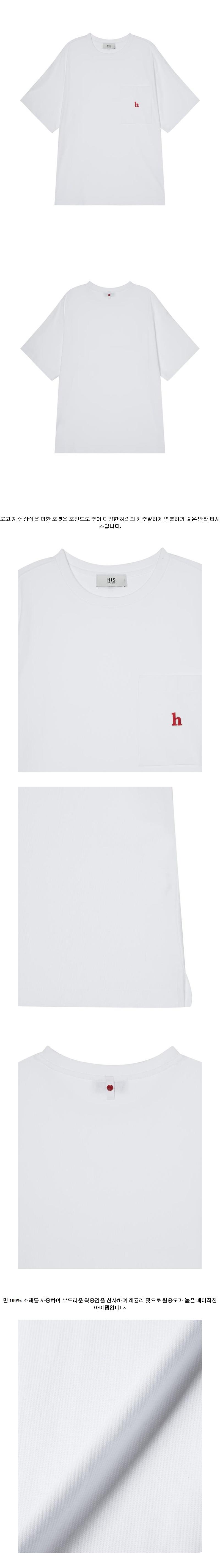 헤지스(HAZZYS) [HIS] 화이트 솔리드 포켓 반팔티셔츠 HZTS1B802WT