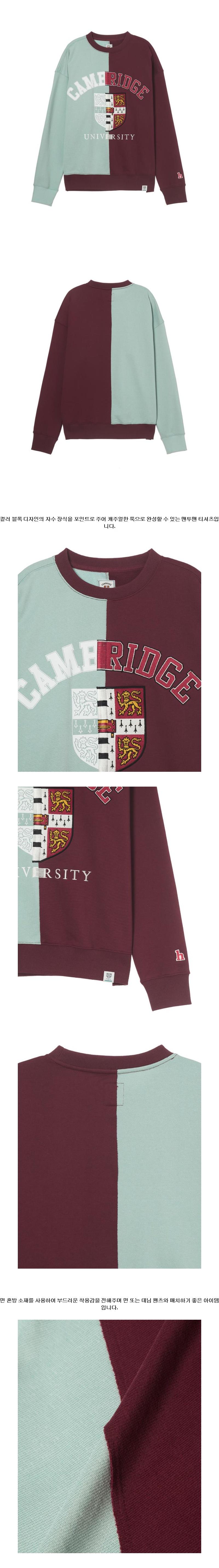 헤지스(HAZZYS) [HIS X CAMBRIDGE] 남녀공용 와인 그린 빅와펜 맨투맨 티셔츠 HZTS1B851D3