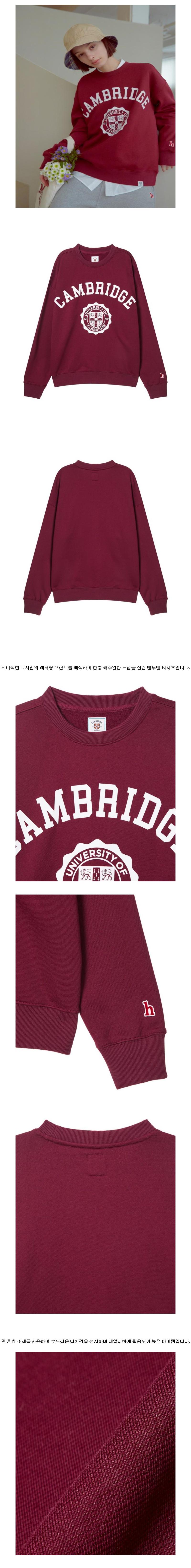 헤지스(HAZZYS) [HIS X CAMBRIDGE]와인 레터링 솔리드 맨투맨 티셔츠