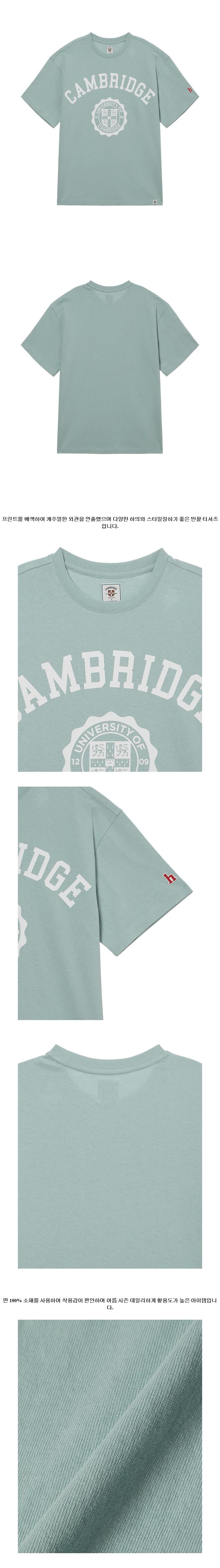헤지스(HAZZYS) [HIS X CAMBRIDGE]그린 레터링 솔리드 반팔 티셔츠