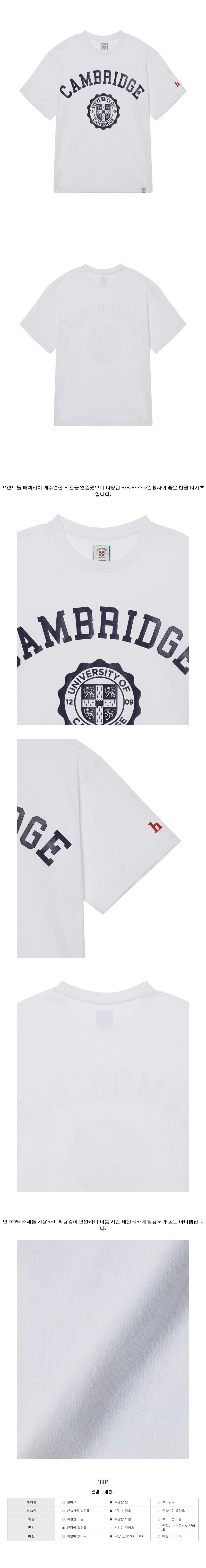 헤지스(HAZZYS) [HIS X CAMBRIDGE]화이트 레터링 솔리드 반팔 티셔츠