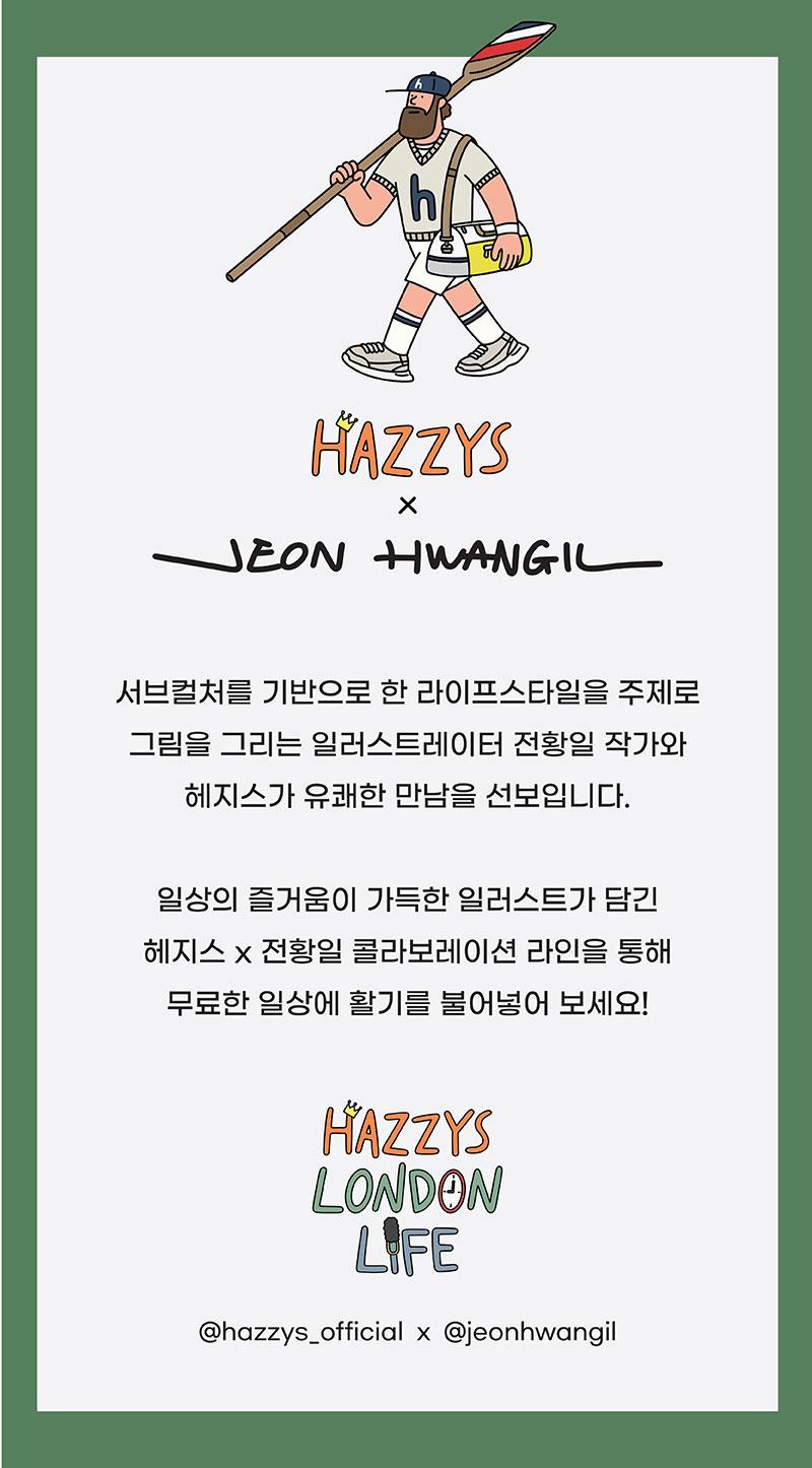 헤지스(HAZZYS) [HAZZYS x 전황일] 오렌지 프린트배색 면 반팔티셔츠 HZTS1B955O2