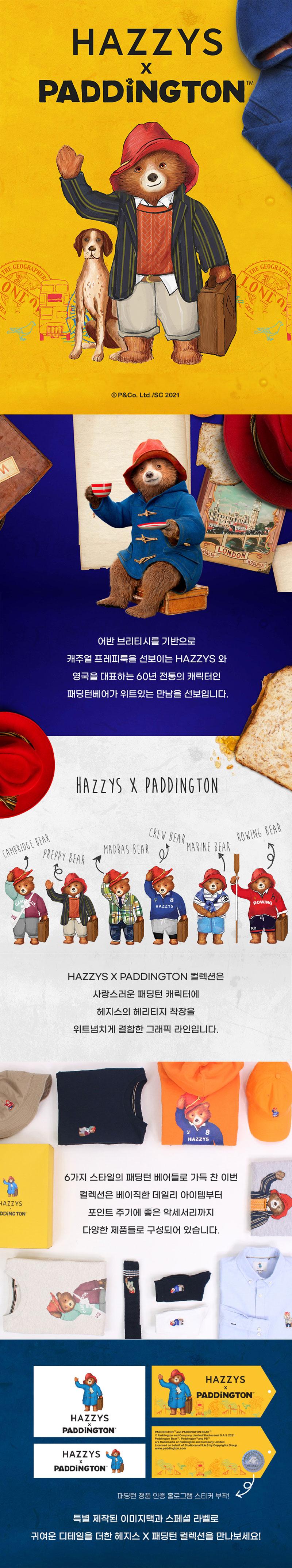 헤지스(HAZZYS) [패딩턴] 화이트 로잉베어 프린트 후드티셔츠 HZTS1A752WT